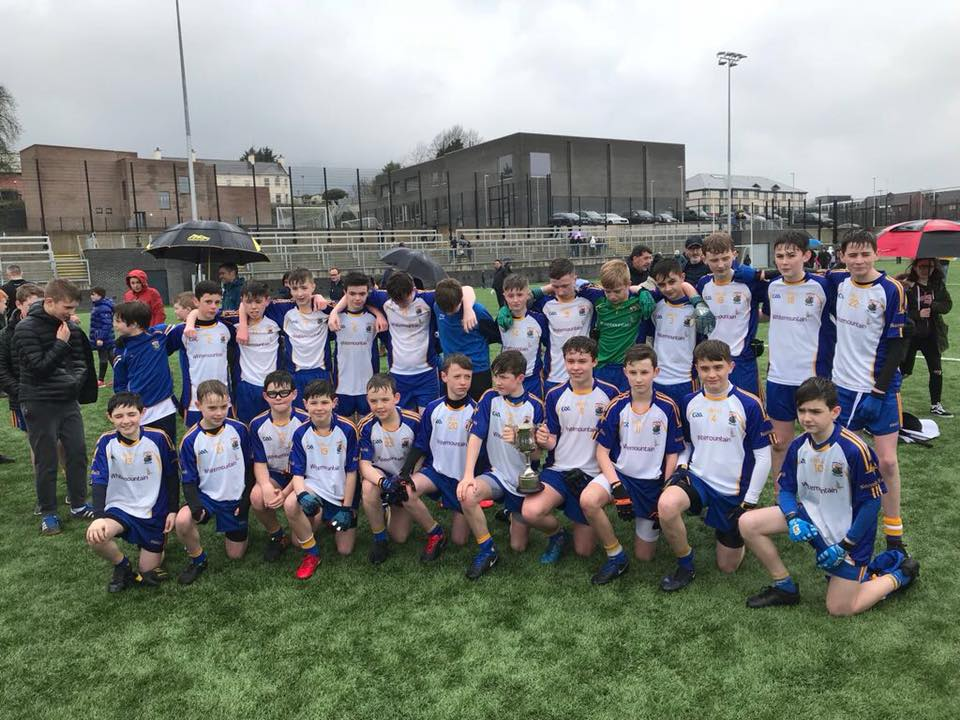"St Brigid's ""Singing In The Rain"" As They Collect First Ever County Feile Title"